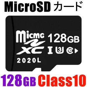 マイクロ SDカード 容量128GB 高速 class10 MicroSDメモリーカード  メール便...