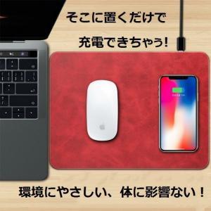 ワイヤレス充電マウスパッド iphonex iphone8 android  置くだけスマホ無線充電器 メール便限定送料無料mspd-a-x|ekou