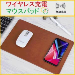 ワイヤレス充電マウスパッド iphonex iphone8 android 置くだけスマホ無線充電器 メール便限定送料無料 mspd-d-x ekou