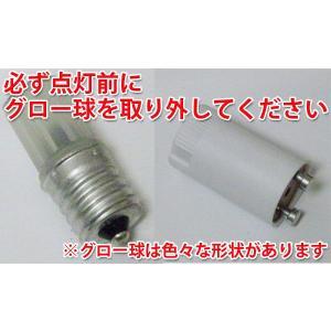 LED蛍光灯 丸型 40W形 グロー式器具工事...の詳細画像1