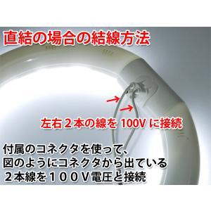 LED蛍光灯 丸型 40W形 グロー式器具工事...の詳細画像2