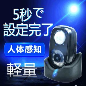 防犯カメラ 人体感知センサー バッテリー充電 2WAY電源  SDカード録画 小型 軽量 暗視 屋内 サイクル録画 送料無料 camera-Q2|ekou