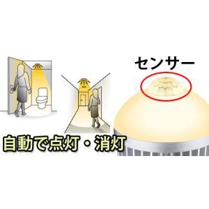 LED電球 E26 50W相当 電力7W 人感...の詳細画像1