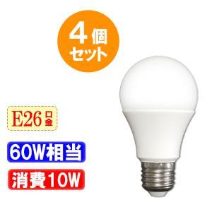 LED電球 E26   900LM  70W相当 消費10W LED 電球色 or 昼光色 色選択 SL-10WZ-X|ekou