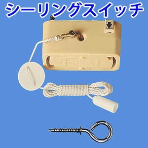引掛シーリング用 増改アダプタ4型 switch|ekou