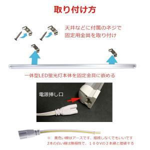 LED蛍光灯 40W型 直管 器具一体型 LE...の詳細画像2