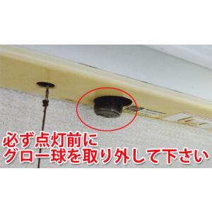 LED蛍光灯 直管 20W形 10本セット 広...の詳細画像1