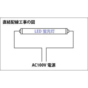LED蛍光灯 40w形 昼白色 送料無料 120Aの詳細画像2