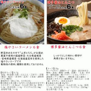 九州 ラーメン 6食セット // ポスト投函 | 選べる お取り寄せ 1000円 ぽっきり|ekubo|12