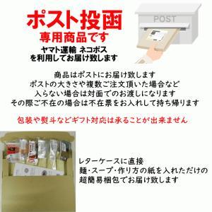 九州 ラーメン 6食セット // ポスト投函 | 選べる お取り寄せ 1000円 ぽっきり|ekubo|03