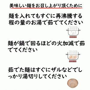 九州 ラーメン 6食セット // ポスト投函 | 選べる お取り寄せ 1000円 ぽっきり|ekubo|06