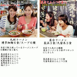 九州 ラーメン 6食セット // ポスト投函 | 選べる お取り寄せ 1000円 ぽっきり|ekubo|09