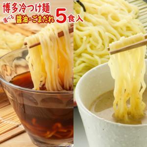博多 冷 つけ麺 選べる 6食セット // ポスト投函専用 | お取り寄せ 博多ラーメン 冷やし中華 1000円 ぽっきり|ekubo