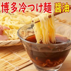 博多 冷 つけ麺 選べる 6食セット // ポスト投函専用 | お取り寄せ 博多ラーメン 冷やし中華 1000円 ぽっきり|ekubo|05