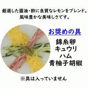 博多 冷 つけ麺 選べる 6食セット // ポスト投函専用 | お取り寄せ 博多ラーメン 冷やし中華 1000円 ぽっきり|ekubo|06