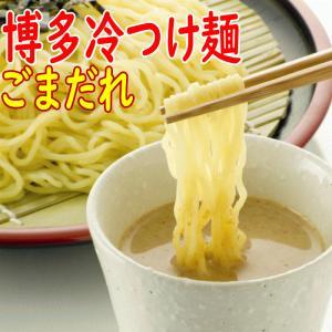 博多 冷 つけ麺 選べる 6食セット // ポスト投函専用 | お取り寄せ 博多ラーメン 冷やし中華 1000円 ぽっきり|ekubo|07
