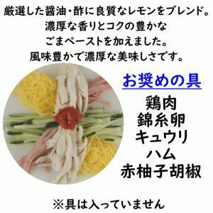 博多 冷 つけ麺 選べる 6食セット // ポスト投函専用 | お取り寄せ 博多ラーメン 冷やし中華 1000円 ぽっきり|ekubo|08