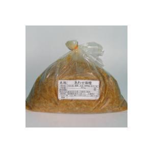 筑後久保農園の味噌1.5Kg // 合わせ味噌|ekubo