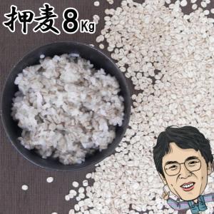 押麦 8Kg | 無農薬 大麦 福岡県産 筑後久保農園|ekubo