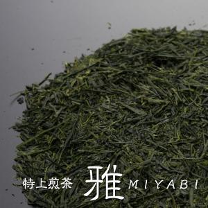 八女茶・知覧茶・宇治茶特上オリジナルブレンド煎茶【雅】2本詰セット|ekubo