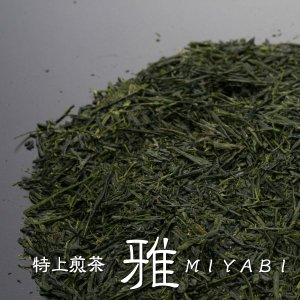 八女茶・知覧茶・宇治茶特上オリジナルブレンド煎茶【雅】3本詰セット|ekubo