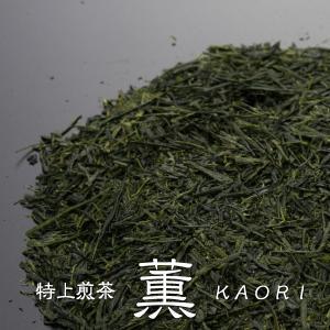 八女茶・知覧茶・宇治茶特上オリジナルブレンド煎茶【薫】2本詰セット|ekubo