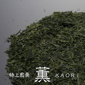 八女茶・知覧茶・宇治茶特上オリジナルブレンド煎茶【薫】3本詰セット|ekubo