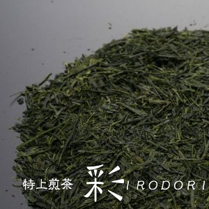 八女茶・知覧茶・宇治茶特上オリジナルブレンド煎茶【彩】3本詰セット|ekubo