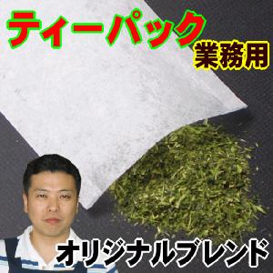 業務用 ティーパック500パック入|ekubo