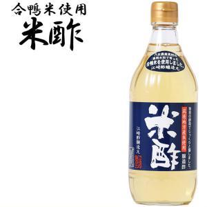 合鴨 米酢 500ml | 福岡県産 合鴨米 使用 お米から醗酵させた米酢