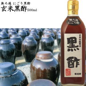 玄米黒酢 500ml|ekubo