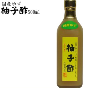 柚子酢 500ml|ekubo
