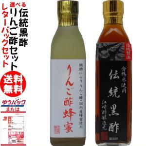 玄米黒酢 300ml //レターパック専用 お試しサイズ|ekubo