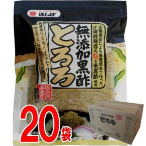黒酢 とろろ 40g×20袋|ekubo
