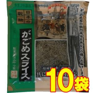 がごめスライス 33g×10袋|ekubo