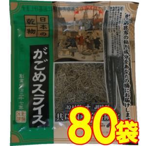 がごめスライス 33g×80袋|ekubo