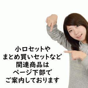 香辣醤 180g | 痺れる 激辛 四川料理 基本調味料 花椒 たっぷり|ekubo|12