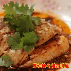 香辣醤 180g | 痺れる 激辛 四川料理 基本調味料 花椒 たっぷり|ekubo|03