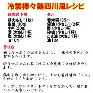 香辣醤 180g | 痺れる 激辛 四川料理 基本調味料 花椒 たっぷり|ekubo|06