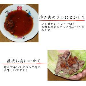 香辣醤 180g | 痺れる 激辛 四川料理 基本調味料 花椒 たっぷり|ekubo|08