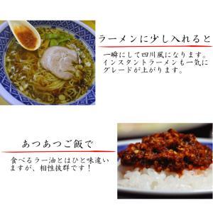 香辣醤 180g | 痺れる 激辛 四川料理 基本調味料 花椒 たっぷり|ekubo|09