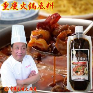 担担麺 調味料 200g | 3食分 痺れる 四川 担々麺 スープのみ 麺は入っていません|ekubo