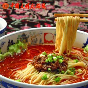担担麺 調味料 200g | 3食分 痺れる 四川 担々麺 スープのみ 麺は入っていません|ekubo|03