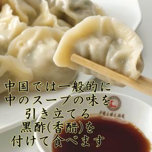 にら 水餃子1Kg 冷凍 // 香辣醤 スープ付|ekubo|07