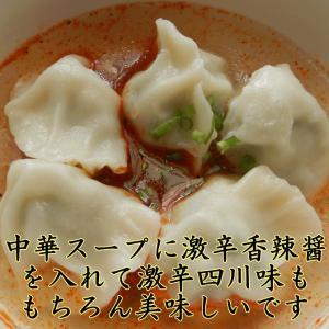 にら 水餃子1Kg 冷凍 // 香辣醤 スープ付|ekubo|08