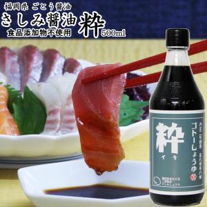 福岡県産さしみしょうゆ。 九州の甘い刺身醤油。刺身の美味しさを引き立てます。 九州以外からもご注文急...