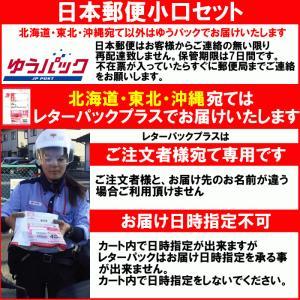 九州 醤油 レターパックセット | しょうゆ 200ml×3本|ekubo|03