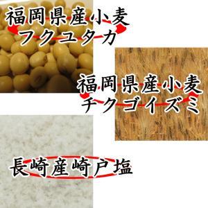 九州 醤油 レターパックセット | しょうゆ 200ml×3本|ekubo|05