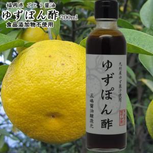 ゆず ぽん酢 200ml|ekubo