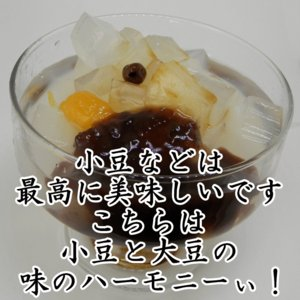 かき氷専用醤油 150ml | お餅の黒糖醤油としても美味しい|ekubo|06